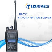 small walkie talkie 2 way radio supplier on alibaba china