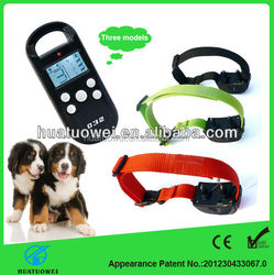 HT-032 electric dog shock training collars for sale