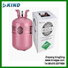 2015 New type refrigerant 11.3kg/25lb disposable cylinder high purity r410a refrigerant gas