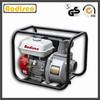 2 inch 50mm Aodisen GP80, 168F 5.5hp GX160 honda engine, 163cc, hand start, home use, portable agricultue gasoline water pump