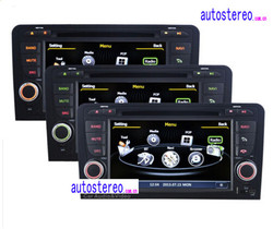 7 inch Autoradio for Audi-A3 S3 car GPS Navigation DVD Headunit Stereo car Multimedia Satnav