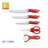 5pcs Stainless steel kitchen ceramic knife set with scissors /peeler