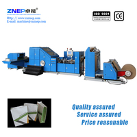 Computer-controlled high speed fully automatic multifunction brown kraft paper bag making machine