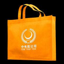 Personalizado no tejido bolsa con diferentes el tamaño color bolso no tejido