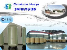 Best quality high pressure different sizes of tank/FRP high pressure tank