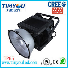 aluminum led replacement 500w halogen 400w high bay light