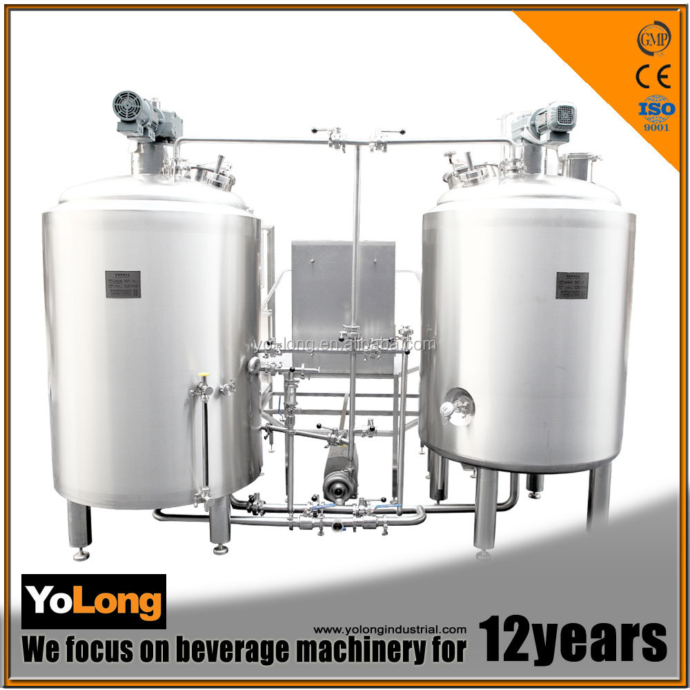 how to build an all grain brewing system
