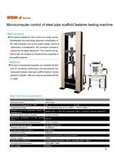 WDW-J Series Microcomputer control of steel pipe scaffold fastener testing machine