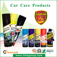 [Captain Brand ] Auto Car Care Products