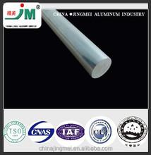 7075/7050/7055 T74/T651 aluminum alloy rod
