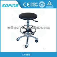 Office Adjustable Metal Lab Stool