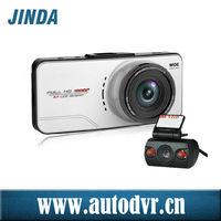 Hot selling JD-990D Model with car dvr black box