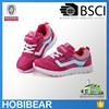 HOBIBEAR high quality sporting children walking shoes fashion designer shoes