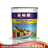 Caboli building wall&roof heat reflection protective coating