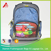 Alibaba China supplier latest school bags for boys