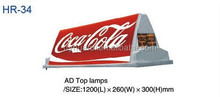 LED Taxi top lamps