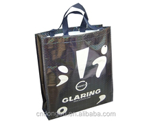 Custom good quality color printed bopp laminated pp woven bag