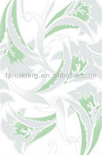 Five color for choosing ceramic wall tile 200x300mm