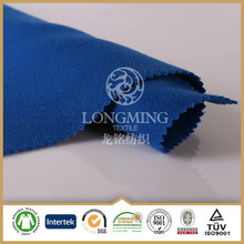 Asia supplier popular wool like melton fabrics / cheap polyester spandex fabric Made in China for winter coat