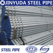 galvanized carbon steel water pipe