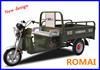 China Manufacturer! Romai three wheel cargo motorcycles/ 3 wheel motorcycle with electric motor