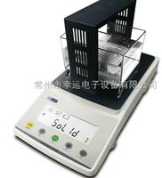 External calibration JA600CM Density Balance Digital Scale