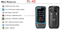PL40 A1273 Walkie-Talkie 800*480 BT 4.0 inch waterproof wireless rfid reader