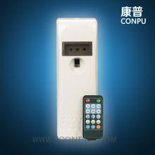 Modern online shop china wireless air freshener dispenser