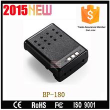 BP-180 Handheld Durable Rechargeable Battery