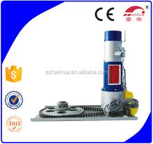 DC 800kg Gate Controller / side sliding door machine