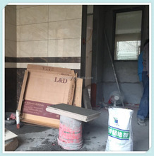 Medium Density Fiberboard used Concrete Floor & Wall Tile Adhesive Glue - cement color