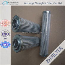MP-FILTRI hydraulic oil filter element HP.91.10VG.HR.E.P