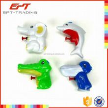 Cute plastic cheap water gun samll animal water gun for selling