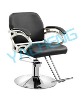cheap salon chair furniture for wholesale