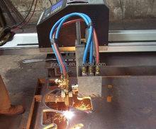 NHC-1525 mini cnc gas cutting machine/cnc flame cutting machine/cnc high definition flame cutting machine