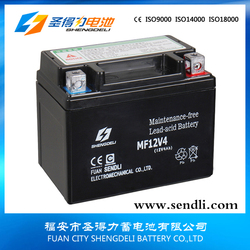 New Style Cub 50cc racing motorcycle batteries 12v