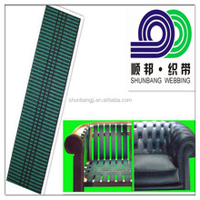 Factory direct sale top quality elastic webbing for sofa (4356#)