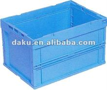 O-55 -- Folding Plastic Container
