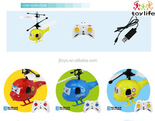 hot items for 2015 infrared induction 4ch mini rc helicopter ,red blue yellow three colors mixed,with remote control,for EN71