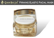 Private label beauty face mask face mask with elastics