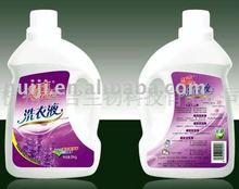 laundry liquid detergent 2L,washing powder
