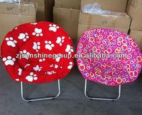 Cheap folding chairs/moon chair/folding beach lounge chair