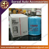 15208-H8903 Use For GA16DS NISSAN Oil Filter