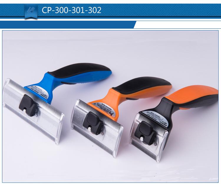 CP-300-1.jpg