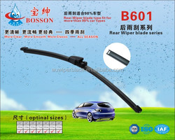 used car sales Rear wiper blade B601 online shopping india