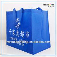 2013 recyclable shopping non woven polypropylene bag
