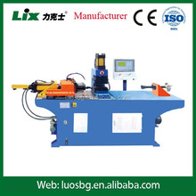 Automatic horizontal condenser tube expander for expanding diaemter LSG-80