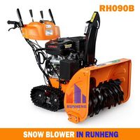 Mini Snow Blower 9HP Wheel Loader Machine with Rubber Track