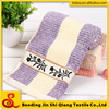 wholesale alibaba jacquard colorful stripe cotton towel