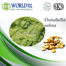 supplements dunaliella salina/dunaliella salina powder/ dunaliella salina Beta Carotene powder